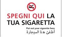 Ospedali liberi dal fumo di sigaretta: la nuova campagna dell'AOU di Modena